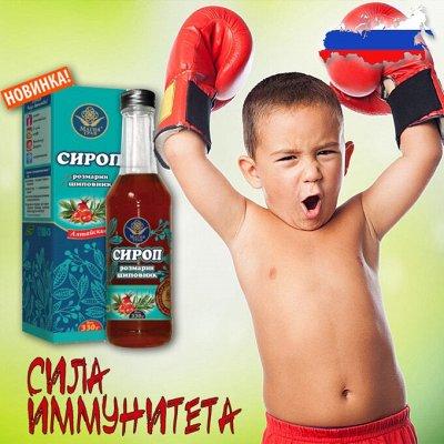 Худеем безопасно и эффективно! Корсеты, бады — Природная сила иммунитета из России! — Антисептические средства