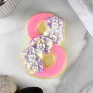 """Фигурное мыло """"Восьмерка с орхидеями"""" 80гр, розовая"""