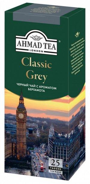 """Чай  Ахмад """"Ahmad Tea"""" Классик Грей, чёрный с ароматом бергамота,25 пак"""