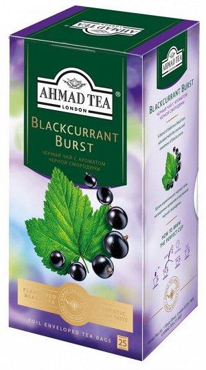 """Чай Ахмад """"Ahmad Tea"""", Смородиновый взрыв, 25 пак"""