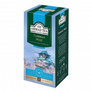 """Чай Ахмад """"Ahmad Tea"""" Yunnan mist в пакетиках, 25 шт"""