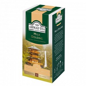 """Чай Ахмад """"Ahmad Tea"""" Milk Oolong Молочный Улун,25 пак"""