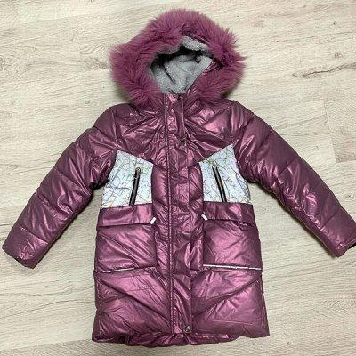 Дети — МембранА! Ликвидация склада — Одежда для девочек. Зима
