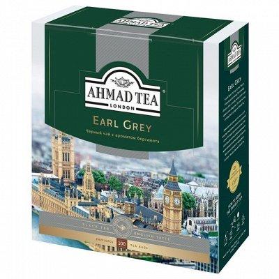 Подарочный набор ЧАЙ КОФЕ любимым на подарки — Ahmad Tea пакетированный! — Чай