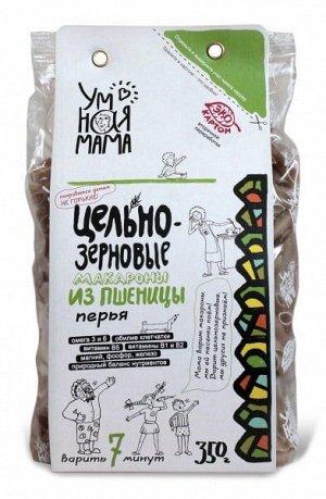 Умная Мама. Макароны пшеничные (Перья) 350г.