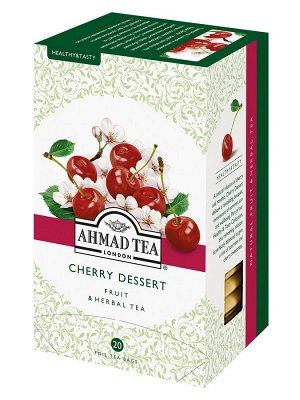 """Травяной чай Ахмад """"Ahmad Tea"""" с вишней и шиповником """"Черри десерт"""", 20 пак"""