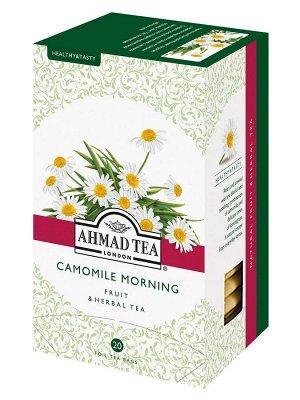 """Травяной чай Ахмад """"Ahmad Tea"""" с ромашкой и лимонным сорго, 20 пак"""