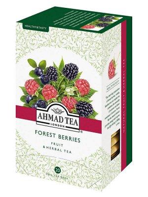 "Травяной чай Ахмад ""Ahmad Tea"" Forest Berries c лесными ягодами, 20 пак"