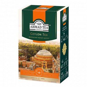 """Чай Ахмад """"Ahmad Tea"""" Цейлонский Orange Pekoe черный 100г"""