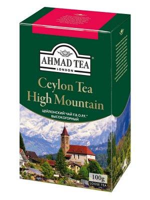 """Чай Ахмад """"Ahmad Tea"""" Цейлонский Чай F.B.O.P.F. Высокогорный, коробка 100г"""