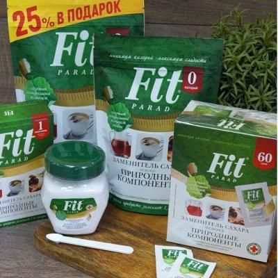 """ТМ """"ФитПарад"""" - продукты для здорового питания — Заменители сахара ТМ """"ФитПарад"""" — Диетическая бакалея"""