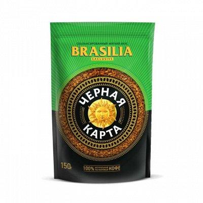 Чайно-Кофейная Лавка — Кофе Черная Карта Зерна! МОЛОТЫЙ! Растворимый — Кофе и кофейные напитки