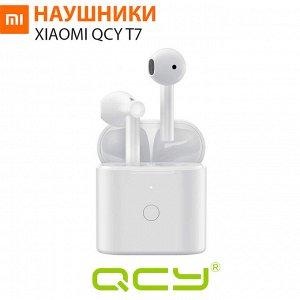 Беспроводные наушники Xiaomi QCY T7
