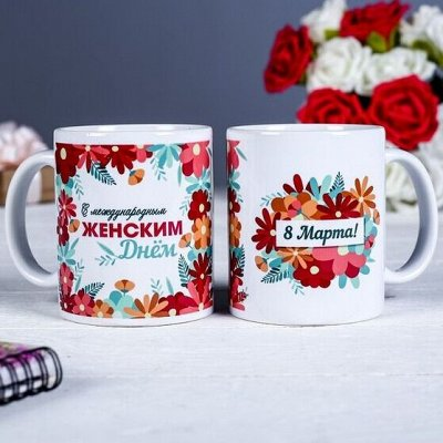 Подарки для Близких и Любимых! Игрушки!  — Новинки Сезона ! 137 рублей! — 8 марта и 23 февраля