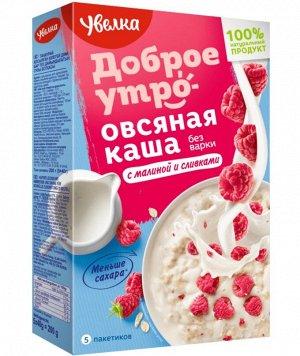 """Хлопья Увелка каша овсяная """"малина со сливками"""",5*40г"""