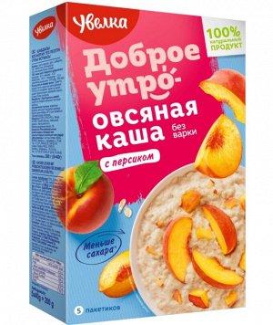 """Хлопья Увелка каша овсяная """"персик"""", 5*40г"""
