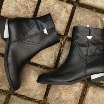 Ионесси - обувь, Россия, качество! — ЖЕНСКИЕ. ДЕМИСЕЗОН. Новинки! — Для женщин