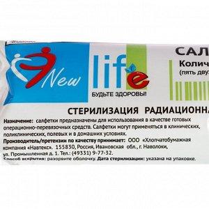 Салфетки марлевые медицинские двухслойные стрелиьные 45 х 29 см 5 шт 27 гр/м2