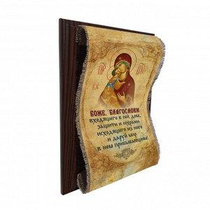 Богородица на плакетке