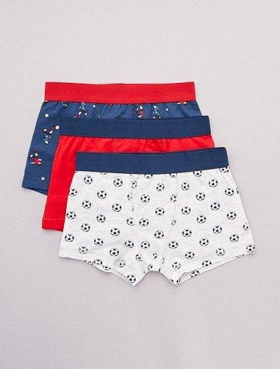 Одежда из Франции для всей семьи — Мальчики. Нижнее белье