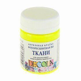 Акриловая краска по ткани флуоресцентная Лимонная 50мл Декола