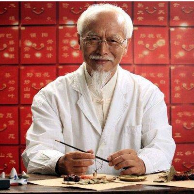Витамины, БАД и травы - Традиционная китайская медицина