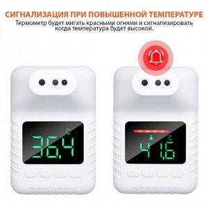Инфракрасный термометр для контроля посетителей K3X Infrared Counter