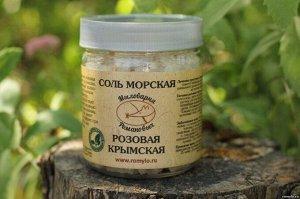 Соль Морская Крымская Розовая,500гр