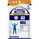 Kobayashi Zink Цинк, хром и селен, курс 60 дней