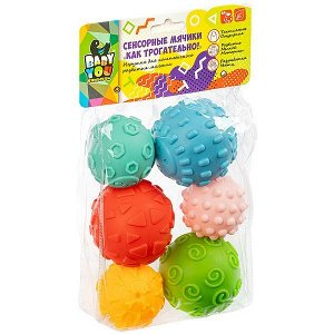 Игрушка развивающая Сенсорные мячики Bondibon «КАК ТРОГАТЕЛЬНО!», планета, 6 шт.,PVC