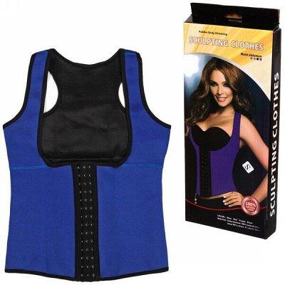 Нужные вещи для VIP настроения и здоровья! — Одежда для похудения! — Спортивные костюмы