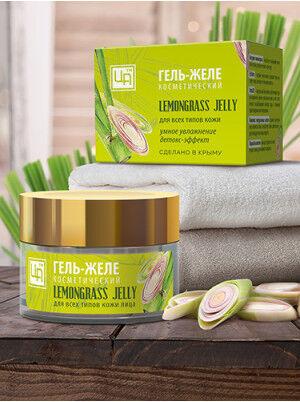 Гель-желе косметический LEMONGRASS JELLY для всех типов кожи, 50 г