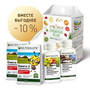 NUTRILITE™ Набор Детское функциональное питание со скидкой 10%