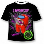 Подростковая футболка Imposter 1148