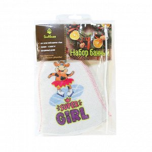 """Набор д/бани подарочный """"SUPER GIRL""""(шапка, коврик)"""
