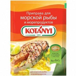 Котани приправа для морской рыбы и морепродуктов 30г пак 1/25 №154911
