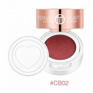 Румяна O.TWO.O Eternal Heart Cushion Blusher № CB02 6 ml