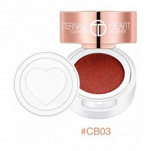 Румяна O.TWO.O Eternal Heart Cushion Blusher № CB03 6 ml
