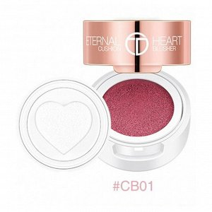 Румяна O.TWO.O Eternal Heart Cushion Blusher № CB01 6 ml