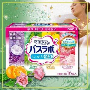 """Hakugen Earth"" ""HERS Bath Labo"" Увлажняющая соль для ванны с восстанавливающим эффектом   45 гр.*16 табл"