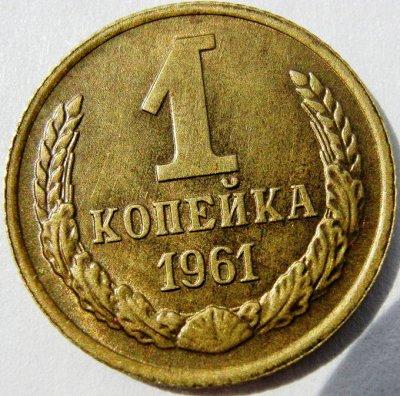 Я- коллекционер! Монеты в наличии. Новинки.  — Новинка!! Погодовка СССР 61-91 — Монеты