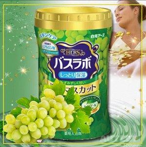 """226636 """"Hakugen Earth"""" """"HERS Bath Labo"""" Увлажняющая соль для ванны с восстанавливающим эффектом с гиалуроновой кислотой (с ароматом винограда), банка 640 гр"""