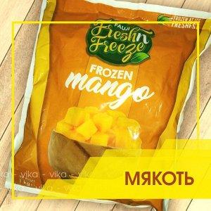 Натур. продукт Манго мякоть замороженная 1 кг