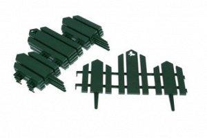 Ограждение декоративное, 5 секций, пластик, зелёное