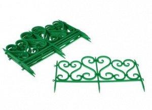 Ограждение декоративное, 6 секций, пластик, зелёное