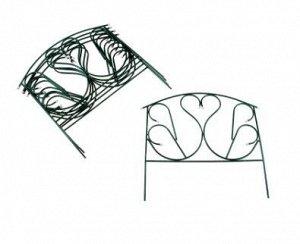 Ограждение декоративное, 5 секций, с заглушками, металл, зелёное
