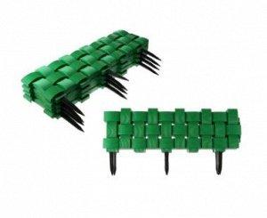 Ограждение декоративное, 4 секции, пластик, зелёное