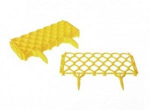 Ограждение декоративное, 7 секций, пластик, жёлтое