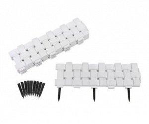 Ограждение декоративное, 4 секции, пластик, белое