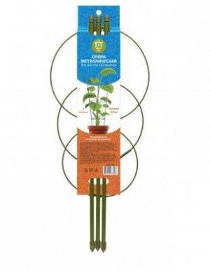 Опора для растений